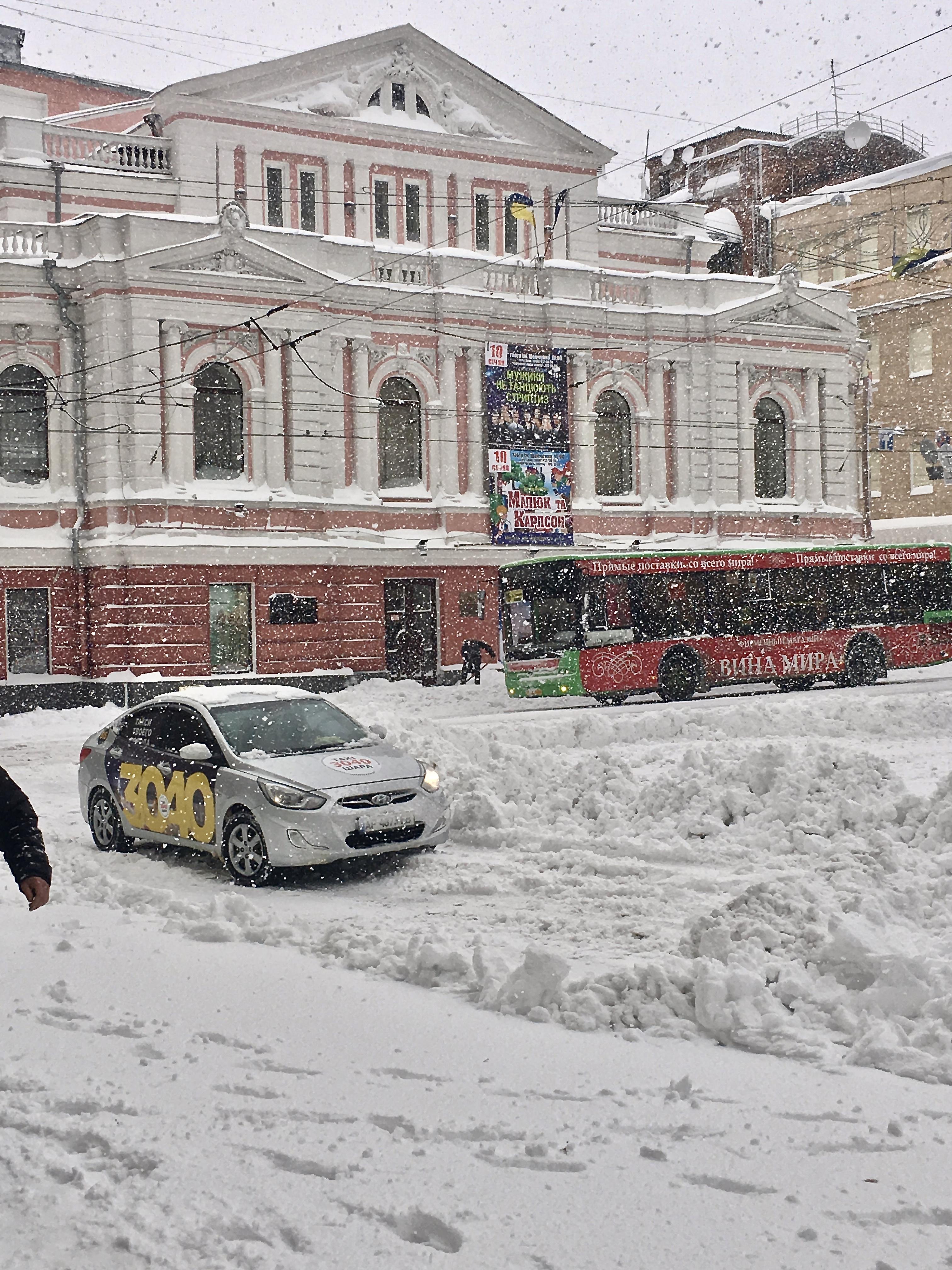 Sumska Street, Kharkiv