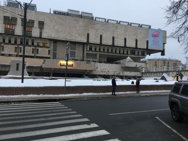 Opera Theatre, Kharkiv